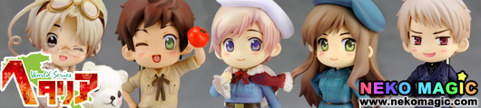 One Coin Grande Figure Collection Hetalia  Maru Kaite 2nd Lap  trading figure by Kotobukiya