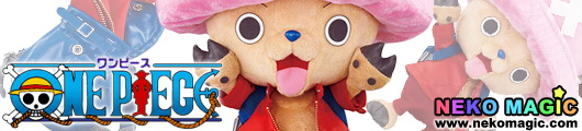 One Piece Tony Tony Chopper plush by Megahouse