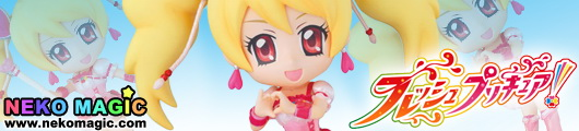 Fresh Precure! Cure Peach chibi arts action figure by Bandai