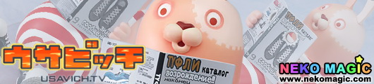 Usavich Kirenenko non scale Soft Vinyl figure 2 by Good Smile Company