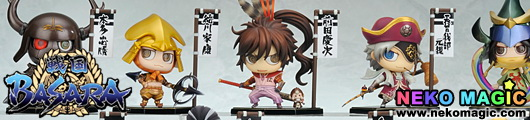 Sengoku Basara One Coin Grande Figure Collection  Fourth  trading figure by Kotobukiya