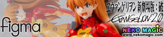 Evangelion 2.0 You can (not) Advance Shikinami Asuka Langley Test Plugsuit Ver. figma 084 action figure by Max Factory