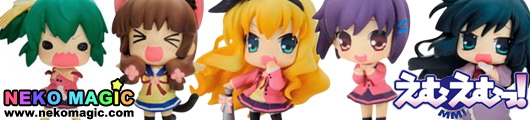 MM! Collection figure NanoCollect series Vol.1 trading figure by Media Factory