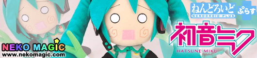 Vocaloid 2 Hatsune Miku Nendoroid Plus Plushie Series 02 by Gift