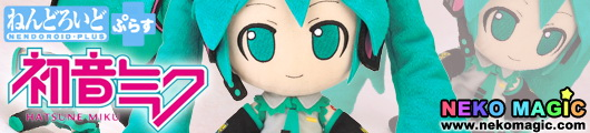 Vocaloid 2 Hatsune Miku Nendoroid Plus Plushie Series 01 by Gift