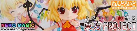Touhou Project Flandre Scarlet Nendoroid No.136 action figure by Good Smile Company