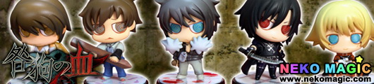Togainu no Chi One Coin Grande Figure Collection trading figure by Kotobukiya