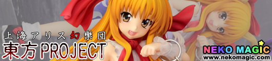 Touhou Project The Little Pandemonium Ibuki Suika 1/8 PVC figure by Griffon Enterprises
