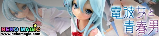 Denpa Onna to Seishun Otoko Towa Erio non scale GK by Mad Roar
