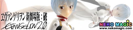 Evangelion 2.0 You can (not) Advance Ayanami Rei Ver.1.5 PVC prize figure by SEGA