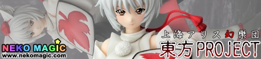 Touhou Project the Mountains Telegnosis Inubashiri Momiji 1/8 PVC figure by Griffon Enterprises
