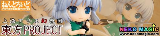 Touhou Project Konpaku Youmu Nendoroid No.141 action figure by Good Smile Company