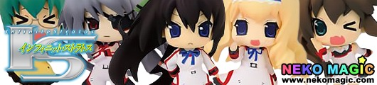 IS (Infinite Stratos) Collection figure NanoCollect series Vol.2 trading figure by Media Factory