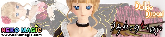 Umineko no Naku Koro ni Beatrice Dollfie Dream doll by Volks