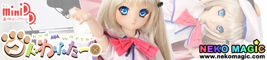 Kud Wafter Nooumi Kudryavka Mini Dollfie Dream doll by Volks