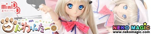 Kud Wafter Nooumi Kudryavka Mini Dollfie Dream doll by Volks