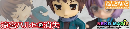 Disappearance of Haruhi Suzumiya Kyon Disappearance ver. Nendoroid No.153 action figure by Good Smile Company
