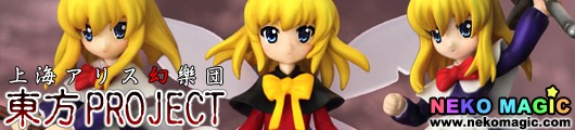 Touhou Project Special Alices Doll Set non scale PVC figure by Griffon Enterprises