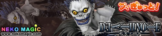Death Note Ryuk Figutto! FG 009 action figure by Griffon Enterprises