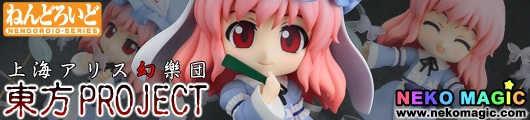 Touhou Project Saigyouji Yuyuko Nendoroid No.148 action figure by Good Smile Company