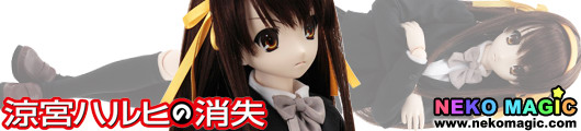 Disappearance of Haruhi Suzumiya   Suzumiya Haruhi Hybrid Active Figure No.018 1/3 doll by AZONE