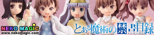 the Toy's works collection 4.5 A Certain Magical Index II trading figure by Chara ani