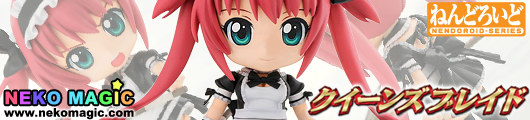 Queen's Blade   Airi Nendoroid No.168a action figure by FREEing