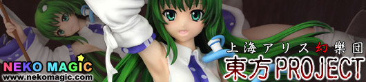 Touhou Project   Human of the Wind Deified Kochiya Sanae 1/8 PVC figure by Griffon Enterprises