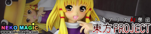 Touhou Project   Top of Native Gods Moriya Suwako 1/8 PVC figure by Griffon Enterprises