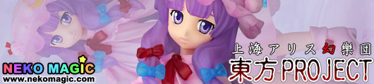 Touhou Project the Unmoving Great Library Patchouli Knowledge Clear Ver. 1/8 PVC figure by Griffon Enterprises