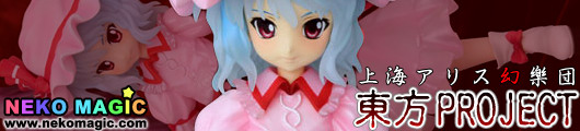 Touhou Project Scarlet Devil Remilia Scarlet Clear Ver. 1/8 PVC figure by Griffon Enterprises