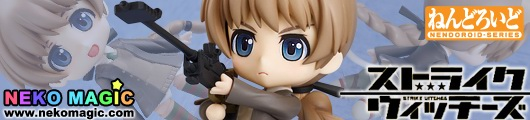 Strike Witches Lynette Bishop Nendoroid No.162 action figure by Good Smile Company