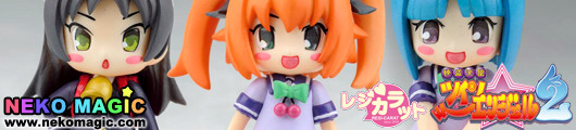 Kaitou Tenshi Twin Angel 2 School Uniform Ver. non scale GK by Clayz