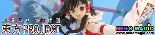 Touhou Project Hakurei Reimu 1/8 PVC figure by Hobby Japan