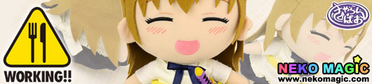Working!!   Todoroki Yachiyo Welcome to Wagnaria CharanPAO series plush doll by Proovy
