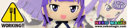 Working!!   Yamada Aoi Welcome to Wagnaria CharanPAO series plush doll by Proovy