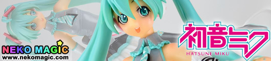 Vocaloid 2   Hatsune Miku non scale GK by ReplyFrom...