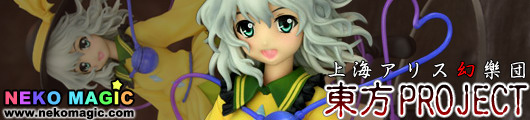 Touhou Project – Closed Eyes of Love Komeiji Koishi 1/8 PVC figure by Griffon Enterprises