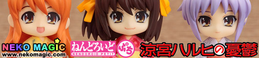The Melancholy of Haruhi Suzumiya   Haruhi Summer Festival Set Nendoroid Petit trading figure by Good Smile Company