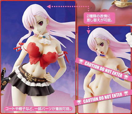 Queen's Blade Rebellion   Pirate Captain Liliana 1/8 PVC figure by Megahouse