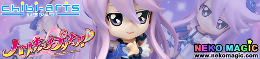 HeartCatch Pretty Cure! – Cure Moonlight chibi arts action figure by Bandai