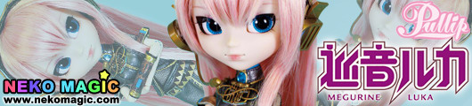 Vocaloid 2   Megurine Luka doll by Groove