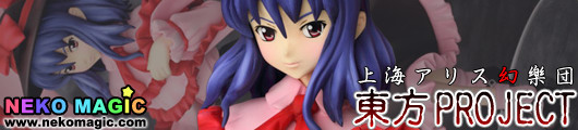 Touhou Project – Beautiful Scarlet Cloth Nagae Iku 1/8 PVC figure by Griffon Enterprises