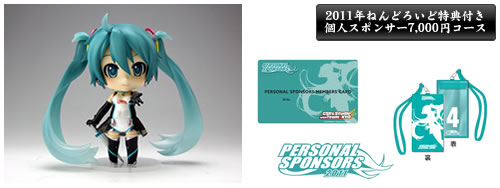 Vocaloid 2   Racing Miku 2011 Ver. Nendoroid action figure by GoodSmileRacing