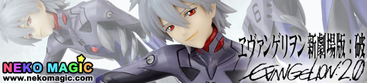 Evangelion 2.0 You can (not) Advance   Nagisa Kaworu Plug Suit Sytle 1/6 PVC figure by Kotobukiya