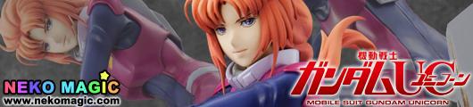 Mobile Suit Gundam Unicorn   Marida Cruz 1/8 PVC figure by Megahouse