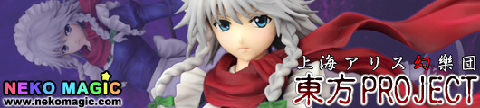 Touhou Project – Perfect and Elegant Servant Izayoi Sakuya Perfect Cherry Blossom Ver. 1/8 PVC figure by Griffon Enterprises
