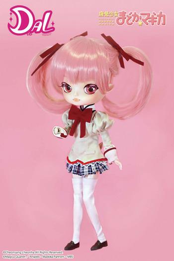 Pullip Tomoe Mami Puella Magi Madoka Magica P-049 Groove Doll Action Figure