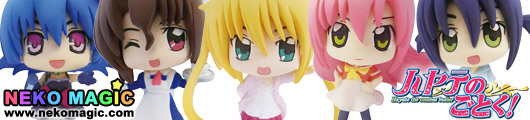 Color Collect Hayate the Combat Butler trading figure by MOVIC
