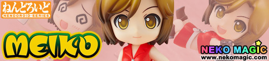 Vocaloid   MEIKO Nendoroid No. 187 action figure by Good Smile Company